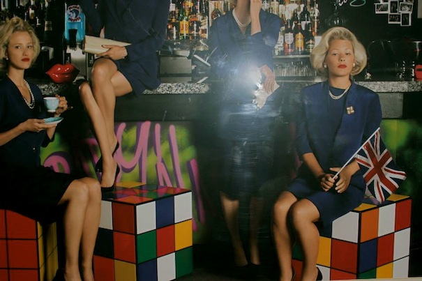maggies bar london